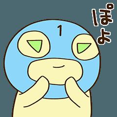 [LINEスタンプ] かいじゅうマスク1号☆4