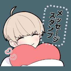 [LINEスタンプ] 敬語オタクカップル2-BOY-【メッセージ】
