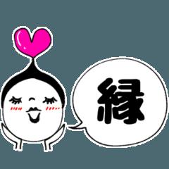 [LINEスタンプ] mottoのほぼポジティブスタンプ☆デカ文字