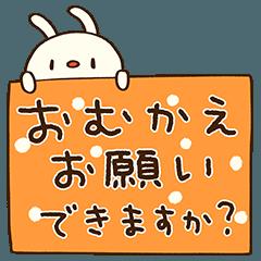 [LINEスタンプ] 日常連絡☆てるてるうさぎ