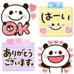 [LINEスタンプ] まんまるパンダ♡カラフルかわいいメモ