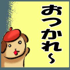 [LINEスタンプ] ホスピタル犬(けん)