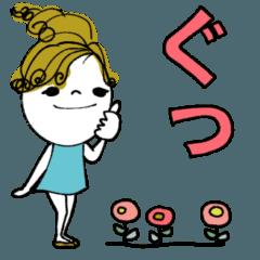 [LINEスタンプ] mottoのほんわりスタンプ☆デカ文字