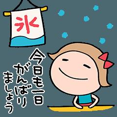 [LINEスタンプ] 夏大好き☆リボンのマルン