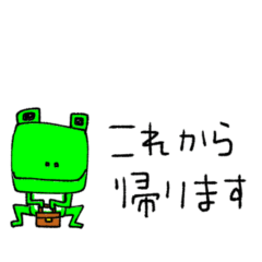 """[LINEスタンプ] mottoの省スペーススタンプ♡""""毎日""""のset"""