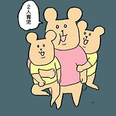 [LINEスタンプ] 2人育児スタンプ