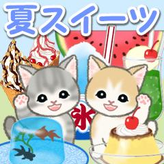[LINEスタンプ] もこもこ猫ちゃんズと夏スイーツ