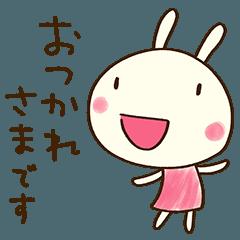 [LINEスタンプ] 敬語☆どちらかというと自信のないウサギ