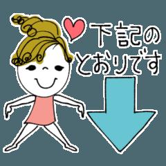 [LINEスタンプ] mottoのほんわりスタンプ☆↑↓→←