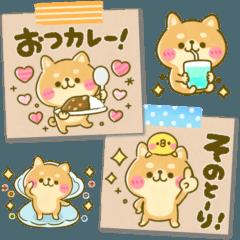 [LINEスタンプ] 使えるダジャレ♡豆柴日和メモ
