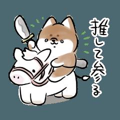 [LINEスタンプ] 武士っぽい犬