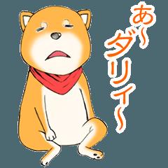[LINEスタンプ] 日向坂46丹生明里原作・まめおスタンプ