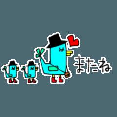 [LINEスタンプ] mottoの省スペーススタンプ♡