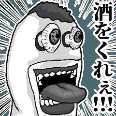 [LINEスタンプ] アル中とりさん