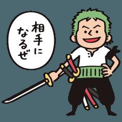 [LINEスタンプ] ONE PIECE 【nakata bench】 04