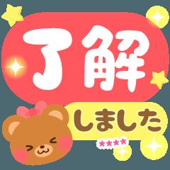 [LINEスタンプ] カスタム★ほぺくま★デカ文字日常会話
