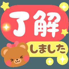 [LINEスタンプ] 大きな文字のほぺくま★デカ文字日常会話