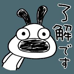 [LINEスタンプ] 日常言葉☆犬のバウピー