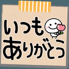 [LINEスタンプ] もっと使えるメモ♡ゆるゆる棒人間