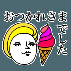 [LINEスタンプ] mottoの伝えるスタンプ☆敬語