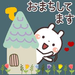 [LINEスタンプ] うさぎの大人可愛いスタンプ♥お誘い♥
