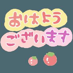 [LINEスタンプ] シンプル★パステル
