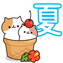 [LINEスタンプ] 毎日ぶちにゃんこ5(動く夏ver.)