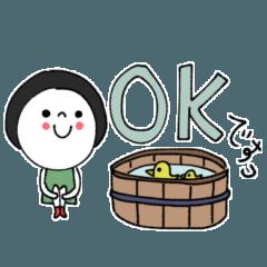[LINEスタンプ] 黒髪のレト子☆毎日