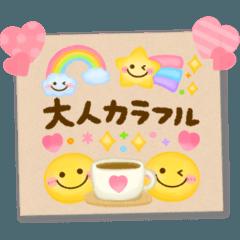 [LINEスタンプ] 大人のカラフル水彩♡かわいいメモ