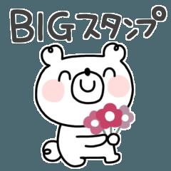 [LINEスタンプ] くまさん◎BIGスタンプ #5