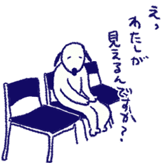 [LINEスタンプ] もっと!! イヌ・ザ・ドッグ 10