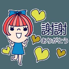 [LINEスタンプ] mottoのふんわりガール☆中国語