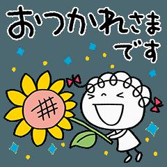 [LINEスタンプ] 夏を楽しむ☆くるリボン