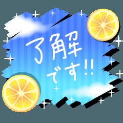 [LINEスタンプ] 大人可愛い♡おしゃれな日常会話スタンプ