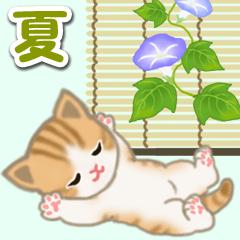 [LINEスタンプ] ちび猫の夏