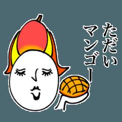 [LINEスタンプ] mottoの伝えるスタンプ☆ダジャレ