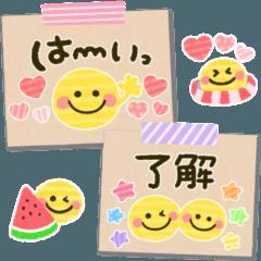 [LINEスタンプ] まいにち♡かわいいメモ