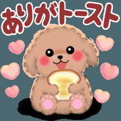[LINEスタンプ] かわいいトイプードル☆だじゃれスタンプ
