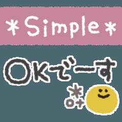 [LINEスタンプ] simple*省スペース #2