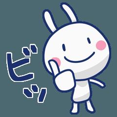 [LINEスタンプ] ほぼ白うさぎ ポップタッチ風6