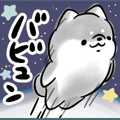 [LINEスタンプ] おおげさな犬-黒-<BIGスタンプ>