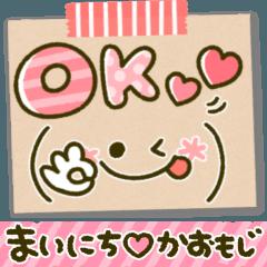 [LINEスタンプ] 毎日顔文字♡手書き風メモ