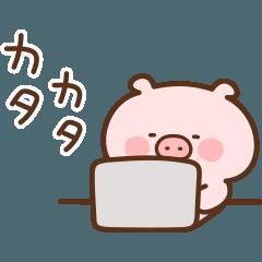 [LINEスタンプ] こぶたの敬語【テレワーク編】