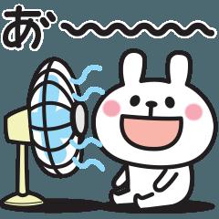 [LINEスタンプ] 〇うさぎさんの夏スタンプ〇
