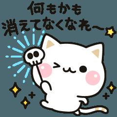 [LINEスタンプ] 飛び出す★気づかいのできないネコ★
