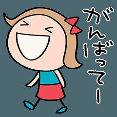 [LINEスタンプ] 応援☆リボンのマルン