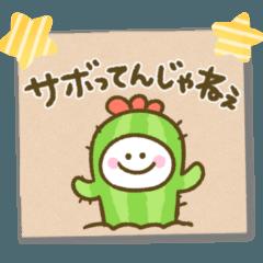 [LINEスタンプ] ゆるかわダジャレ♡かわいいメモ