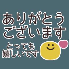 [LINEスタンプ] simple*長文 #1
