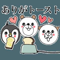 [LINEスタンプ] mottoのほんわかアニマルズ♡ダジャレ