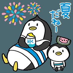 [LINEスタンプ] 夏☆ふわっとペンギン